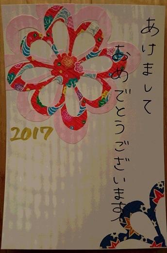 2017.01.01①