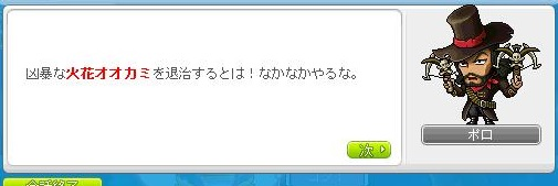 Maple161114_194057.jpg
