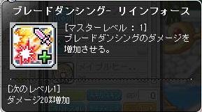 Maple161211_111147.jpg