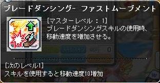 Maple161211_111149.jpg