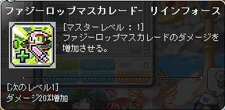 Maple161211_111157.jpg