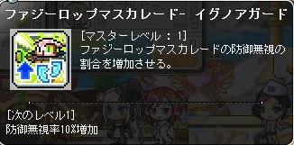 Maple161211_111159.jpg