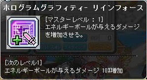 Maple161211_111204.jpg