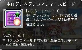 Maple161211_111206.jpg
