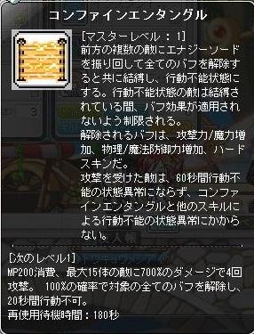 Maple161211_111224.jpg