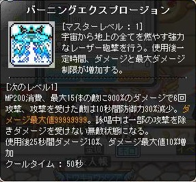 Maple161211_111229.jpg