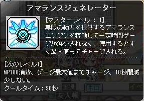 Maple161211_111231.jpg