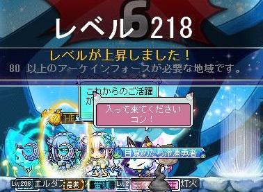 Maple161230_204231.jpg