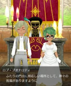 ジャスタス君の結婚式