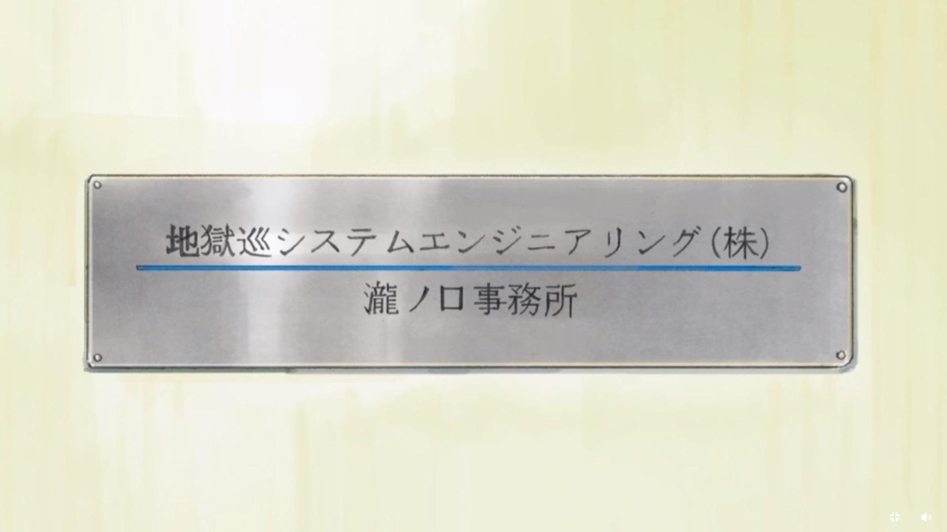 メイドラゴン5-20