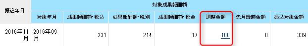 e161130-2.png