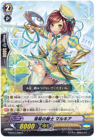 card100036214_1.jpg
