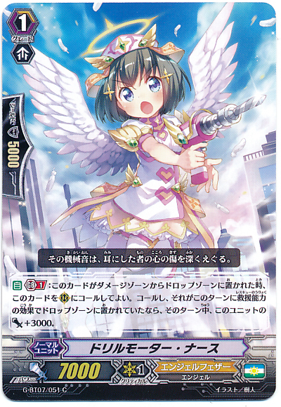 card100036307_1.jpg
