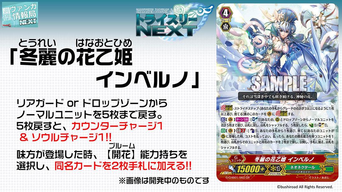 weekly_vg_161115_26.jpg