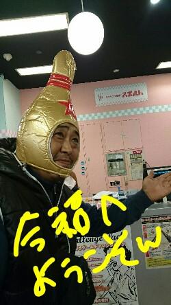20161128165743801.jpg