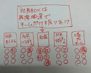 20161209144455526.jpg