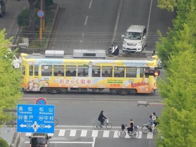 DSCN4498.jpg