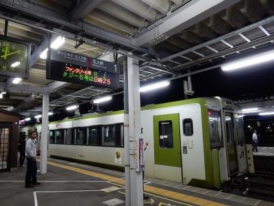 DSCN5887.jpg
