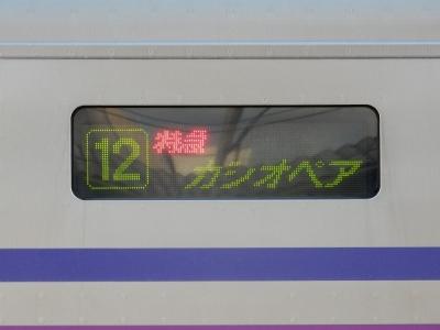 DSCN5902.jpg