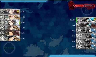 vlcsnap-00049.png