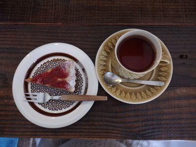 1:17お茶