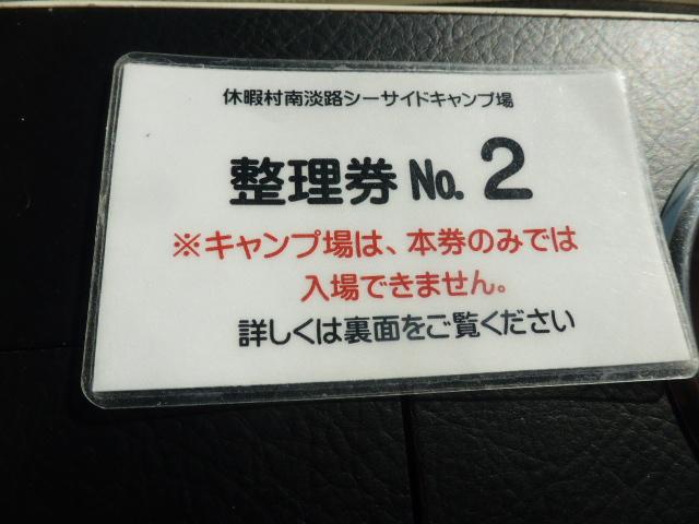 P1210110.jpg