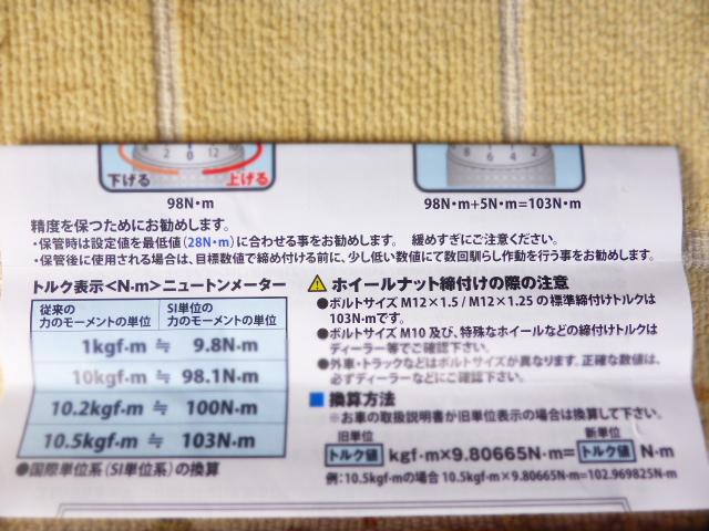 P1210294.jpg