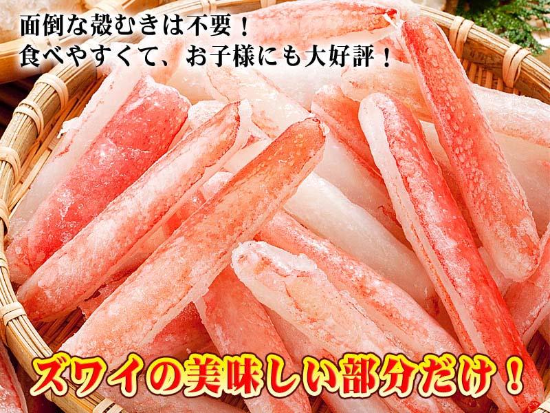 zuwasya110201-09.jpg