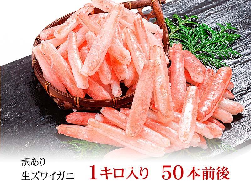 zuwasya110201-12.jpg