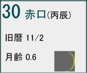 15_2016120106272453d.jpg