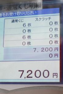 00 (4)