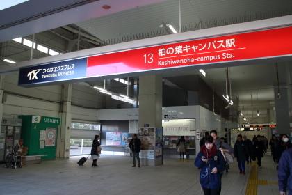 _MG_4045.jpg