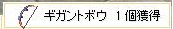 2016110518112990a.png