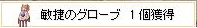 201611051849168bd.png