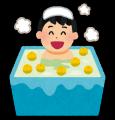 touji_ofuro_yuzuyu[1]