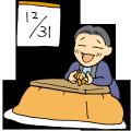 illustrain04-misoka01[1]