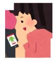 net_shopping_smartphone[1]
