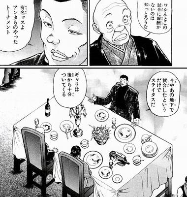 baki-16111604.jpg