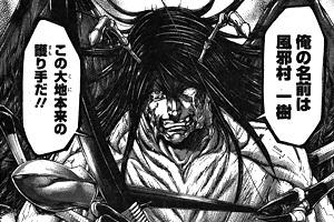 テラフォーマーズ3章地球編 37話ネタバレ感想