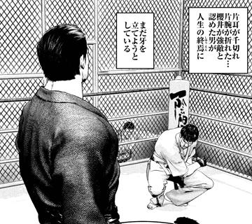 kenkakagyou70-16120403.jpg