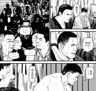 kenkakagyou70-16120409.jpg