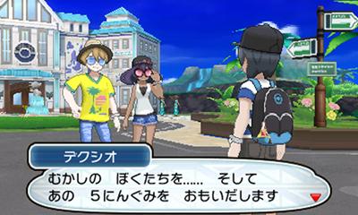 pokemon-sanmoon-16111004.jpg