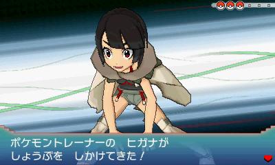 pokemon-sanmoon-16111005.jpg