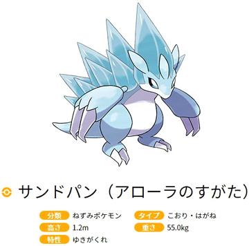 pokemon-sanmoon-16111110.jpg