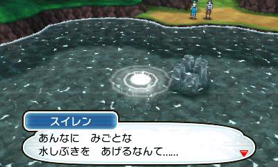 pokemon-sanmoon-16112154.jpg