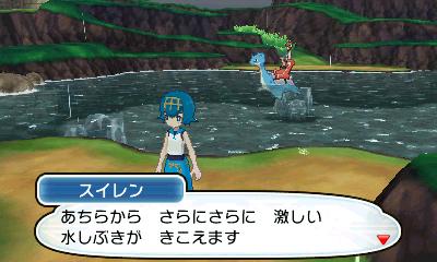 pokemon-sanmoon-16112157.jpg