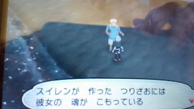 pokemon-sanmoon-16112166.jpg