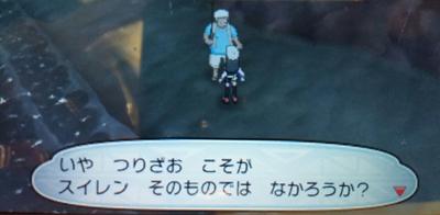 pokemon-sanmoon-16112167.jpg