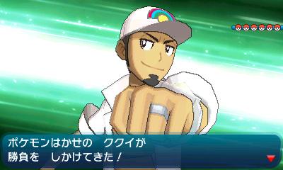 pokemon-sanmoon-16112550.jpg