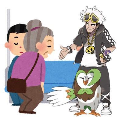 pokemon-sanmoon-16113006.jpg